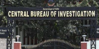 CBI searches 6 Mumbai locations linked to SEBI in Saradha case   CBI searches 6 Mumbai locations linked to SEBI in Saradha case