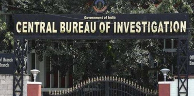 CBI books private firm, others for Rs 1,528 cr bank fraud | CBI books private firm, others for Rs 1,528 cr bank fraud