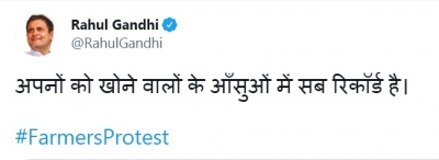 Everything recorded in tears who lost their loved ones: Rahul | Everything recorded in tears who lost their loved ones: Rahul