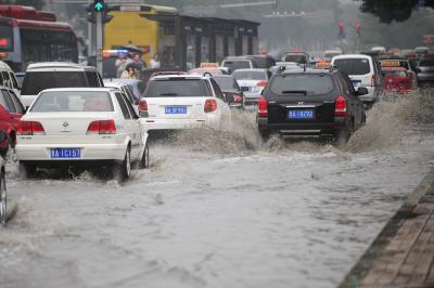 5 people dead, 10 missing after rainstorm in China   5 people dead, 10 missing after rainstorm in China