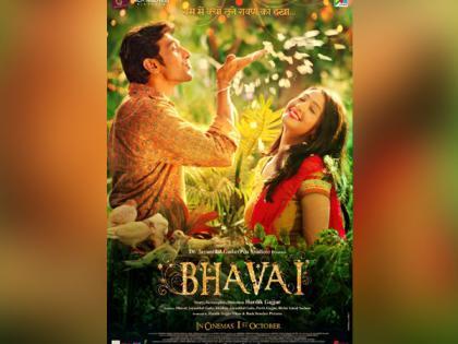 Pratik Gandhi starrer 'Raavan Leela' to be titled 'Bhavai' | Pratik Gandhi starrer 'Raavan Leela' to be titled 'Bhavai'