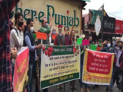 Farmers in Himachal Pradesh protest, demand MSP for apples | Farmers in Himachal Pradesh protest, demand MSP for apples