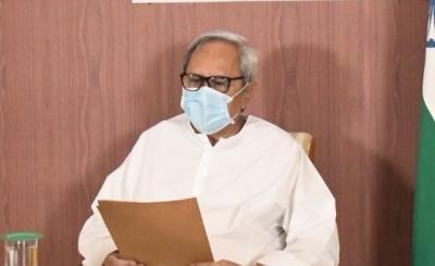 Odisha CM inaugurates TCPL tea packaging unit | Odisha CM inaugurates TCPL tea packaging unit