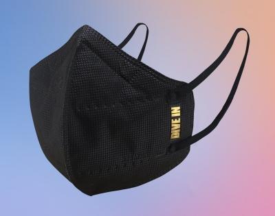 Nanotech-based reusable mask can block 99.9% bacteria, viruses | Nanotech-based reusable mask can block 99.9% bacteria, viruses