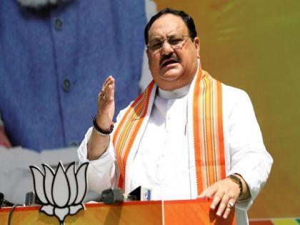 Modi government committed to double farmers' income: Nadda | Modi government committed to double farmers' income: Nadda