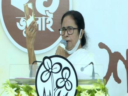 Have plastered my phone's camera to prevent snooping: Mamata targets Centre over Pegasus row   Have plastered my phone's camera to prevent snooping: Mamata targets Centre over Pegasus row