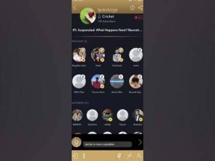 IPL 2021 suspension sparks a debate on 'Bakstage': A social audio app | IPL 2021 suspension sparks a debate on 'Bakstage': A social audio app