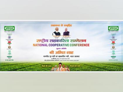Amit Shah to address first national cooperative conference in Delhi on Saturday | Amit Shah to address first national cooperative conference in Delhi on Saturday