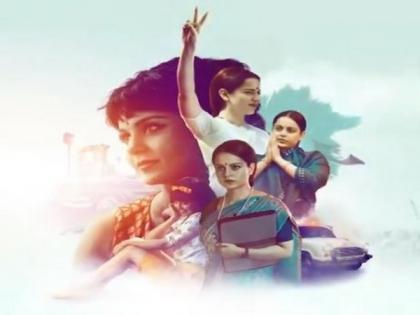 Kangana Ranaut drops teaser of 'Thalaivi'   Kangana Ranaut drops teaser of 'Thalaivi'