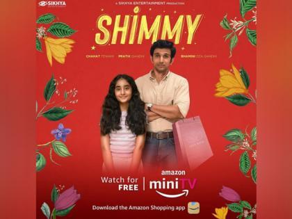 Guneet Monga presents Pratik Gandhi-starrer film 'Shimmy'   Guneet Monga presents Pratik Gandhi-starrer film 'Shimmy'