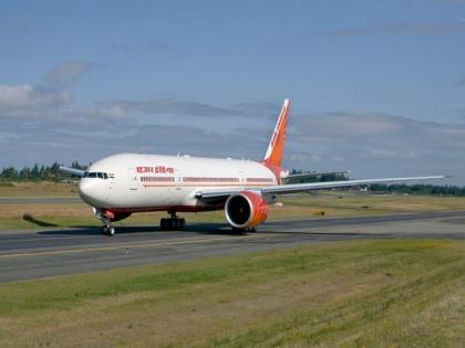 Tata Group makes financial bid for Air India sale | Tata Group makes financial bid for Air India sale