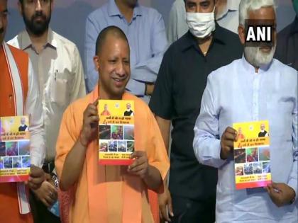 Yogi Adityanath releases 'development booklet' on completion of 4 years of govt   Yogi Adityanath releases 'development booklet' on completion of 4 years of govt