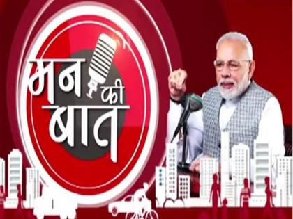 PM Modi to address 81st edition of 'Mann Ki Baat' today | PM Modi to address 81st edition of 'Mann Ki Baat' today