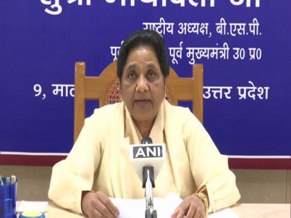 COVID-19: Mayawati urges all political parties to make vaccination drive for 18+ successful | COVID-19: Mayawati urges all political parties to make vaccination drive for 18+ successful