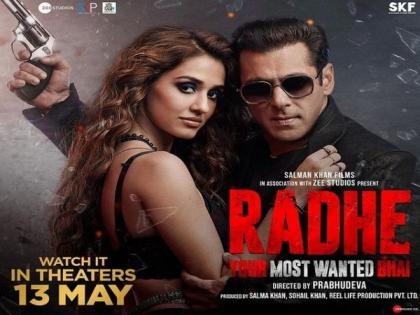 Makers of Salman Khan's 'Radhe' join hands with Give India Foundation to support COVID-19 relief work | Makers of Salman Khan's 'Radhe' join hands with Give India Foundation to support COVID-19 relief work