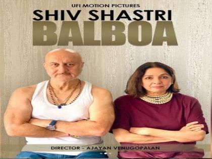 Anupam Kher unveils details of his 519th film 'Shiv Shastri Balboa', co-starring Neena Gupta | Anupam Kher unveils details of his 519th film 'Shiv Shastri Balboa', co-starring Neena Gupta