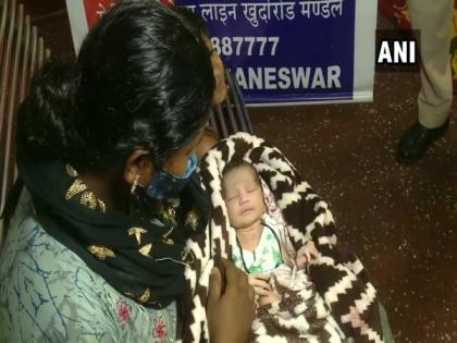 Woman delivers baby inside train at Bhubaneswar railway station | Woman delivers baby inside train at Bhubaneswar railway station