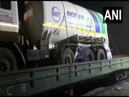 First 'Oxygen Express' leaves for Maharashtra from Vizag amid COVID-19 crisis | First 'Oxygen Express' leaves for Maharashtra from Vizag amid COVID-19 crisis