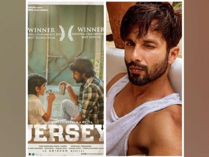 Shahid Kapoor congratulates 'Jersey' team for their win at National Film Awards | Shahid Kapoor congratulates 'Jersey' team for their win at National Film Awards