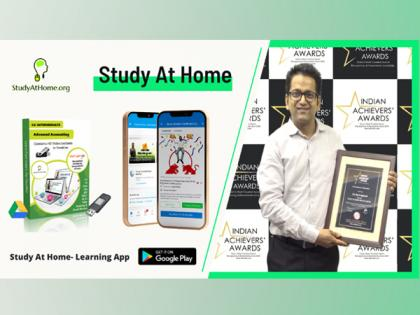 Study At Home, an e-Learning startup poised to grow with support from Venture Capitalist Funds   Study At Home, an e-Learning startup poised to grow with support from Venture Capitalist Funds