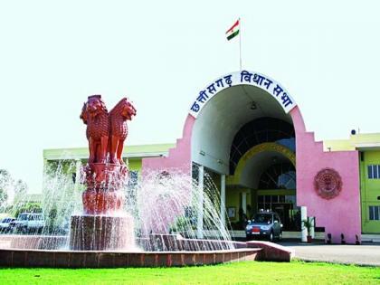 Chhattisgarh govt tables Bill to acquire private medical college in Durg, oppn parties create uproar | Chhattisgarh govt tables Bill to acquire private medical college in Durg, oppn parties create uproar