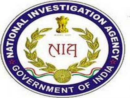 NIA files chargesheet against two accused in Islamic State Khorasan Province case   NIA files chargesheet against two accused in Islamic State Khorasan Province case