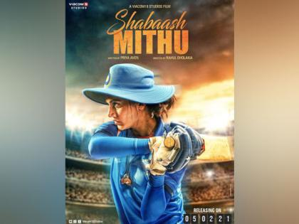 Taapsee Pannu shares a glimpse from her practice session for 'Shabaash Mithu' | Taapsee Pannu shares a glimpse from her practice session for 'Shabaash Mithu'