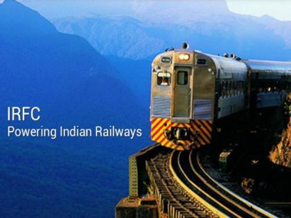 IRFC posts 126 pc jump in Q4 net profit at Rs 1,483 crore | IRFC posts 126 pc jump in Q4 net profit at Rs 1,483 crore