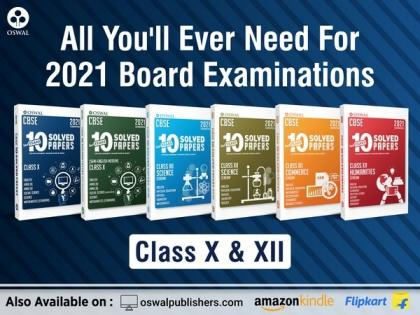 Top study tips for CBSE boards: How to crack CBSE 2021 | Top study tips for CBSE boards: How to crack CBSE 2021