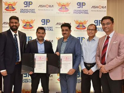 Ajeenkya D Y Patil Healthcare Awards an approximate 100 Mn USD construction contract to Ashoka Buildcon Ltd.   Ajeenkya D Y Patil Healthcare Awards an approximate 100 Mn USD construction contract to Ashoka Buildcon Ltd.