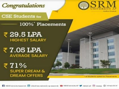SRM University-AP Placements 2021: Students from first batch of CSE gets 100 percent placements, highest offered salary is Rs 29.5 LPA | SRM University-AP Placements 2021: Students from first batch of CSE gets 100 percent placements, highest offered salary is Rs 29.5 LPA