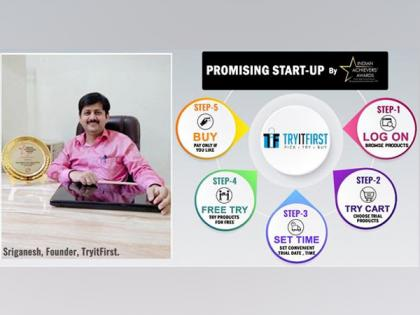 Hyderabad based startup 'Tryitfirst' launches unique doorstep trial for phones, laptops & accessories | Hyderabad based startup 'Tryitfirst' launches unique doorstep trial for phones, laptops & accessories