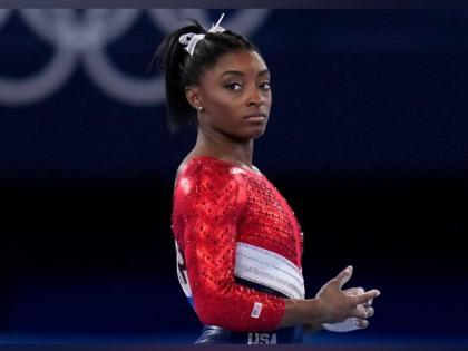 Tokyo Olympics: Simone Biles will not participate in floor final | Tokyo Olympics: Simone Biles will not participate in floor final