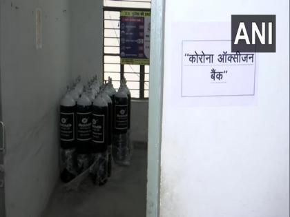 UP: Lucknow police start Corona Oxygen Bank for needy patients   UP: Lucknow police start Corona Oxygen Bank for needy patients