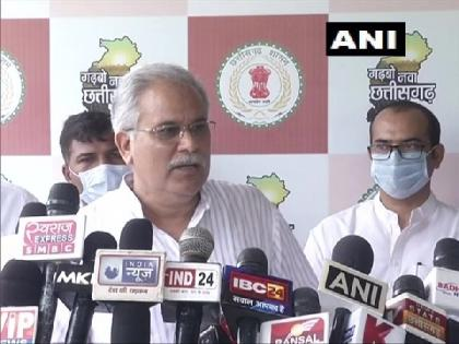 Imposing cess impacts states' share from central excise duty: Chhattisgarh CM | Imposing cess impacts states' share from central excise duty: Chhattisgarh CM