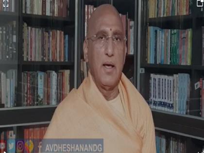 Kumbh Mela concluded for Juna Akhara, says Swami Avdheshanand Giri   Kumbh Mela concluded for Juna Akhara, says Swami Avdheshanand Giri