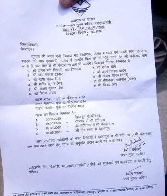UP MLA booked for violating lockdown in Uttarakhand | english ...