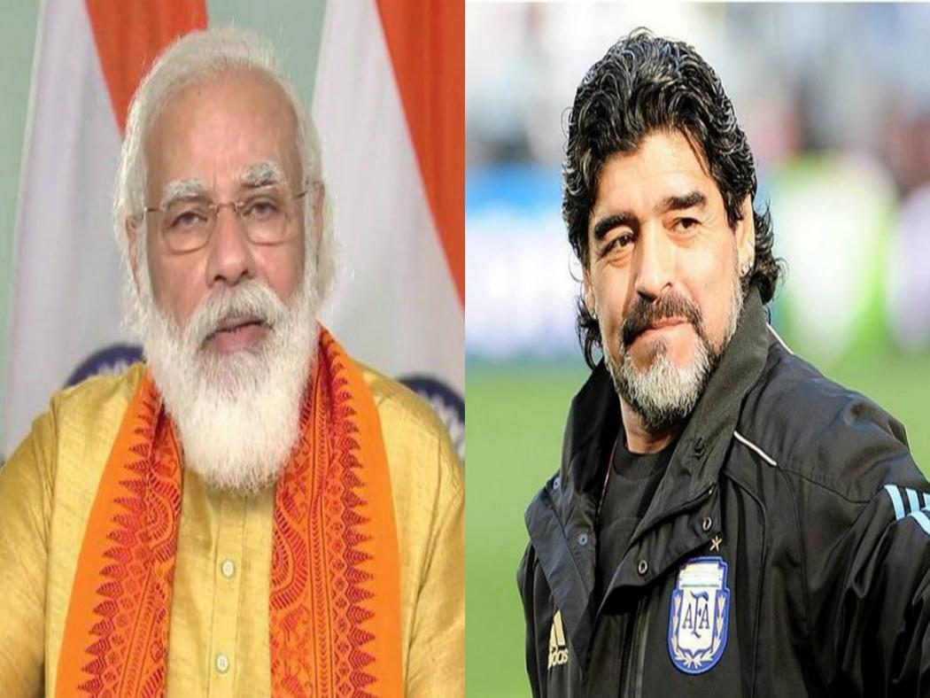 PM Modi condoles the passing away of Diego Maradona
