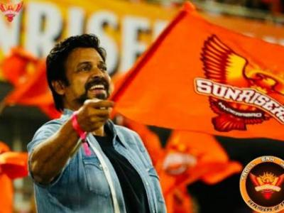 Venkatesh Daggubati sends his best wishes to Sunrisers Hyderabad for IPL 2021 | Latest Cricket News at english.lokmat.com