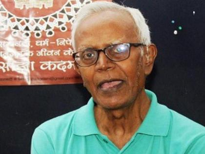 Twitter Reactions: Political fraternity saddened and outraged over Father Stan Swamy's death | Twitter Reactions: Political fraternity saddened and outraged over Father Stan Swamy's death