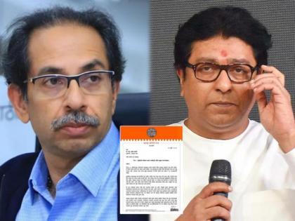 Raj Thackeray writes to Maha CM, demands resumption of local train services for all   Raj Thackeray writes to Maha CM, demands resumption of local train services for all