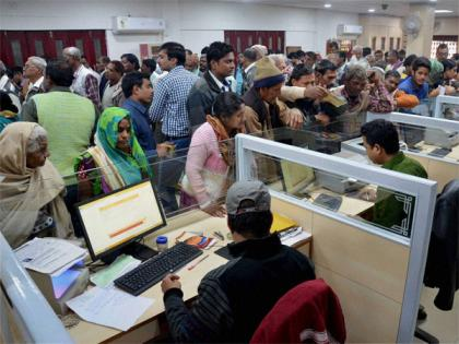 RBI issues important notice to bank customers against frauds in the name of KYC updation | RBI issues important notice to bank customers against frauds in the name of KYC updation