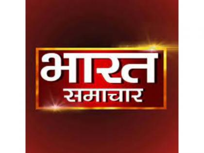 Income Tax Department raids Bharat Samachar News channel's office   Income Tax Department raids Bharat Samachar News channel's office