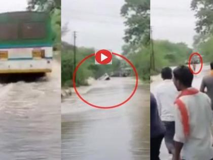 Watch Video: Video of a bus being swept away in water goes viral   Watch Video: Video of a bus being swept away in water goes viral