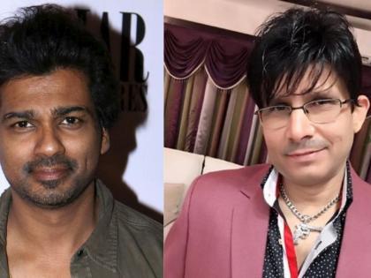 Nikhil Dwivedi files lawsuit against Kamaal R Khan | Nikhil Dwivedi files lawsuit against Kamaal R Khan