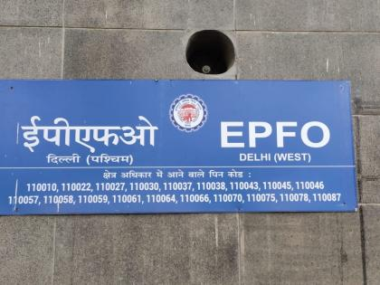 EPFO recommends 8.50 % rate of interest to its subscribers for the year 2020-21 | EPFO recommends 8.50 % rate of interest to its subscribers for the year 2020-21
