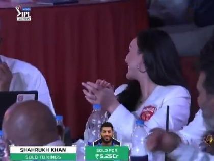 We got Shahrukh!': Preity Zinta teases Aryan Khan at IPL 2021 Auction | We got Shahrukh!': Preity Zinta teases Aryan Khan at IPL 2021 Auction