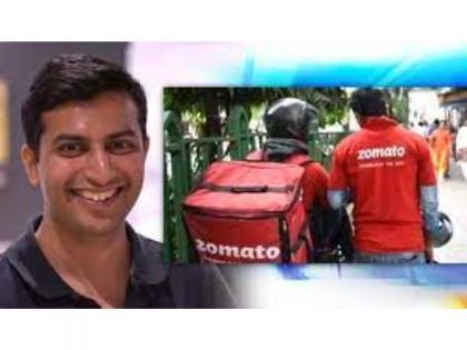 Zomato Co-founder Gaurav Gupta quits | Zomato Co-founder Gaurav Gupta quits