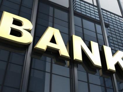 PAN Aadhaar Linking: If you get this message from the bank, don't ignore it | PAN Aadhaar Linking: If you get this message from the bank, don't ignore it