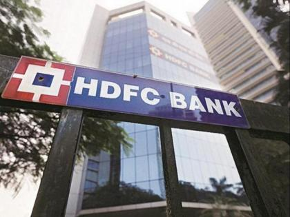 HDFC Bank app faces glitches; bank says looking into the issue, asks customers to use net banking facility | HDFC Bank app faces glitches; bank says looking into the issue, asks customers to use net banking facility